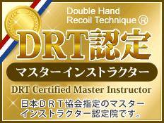 DRT 埼玉